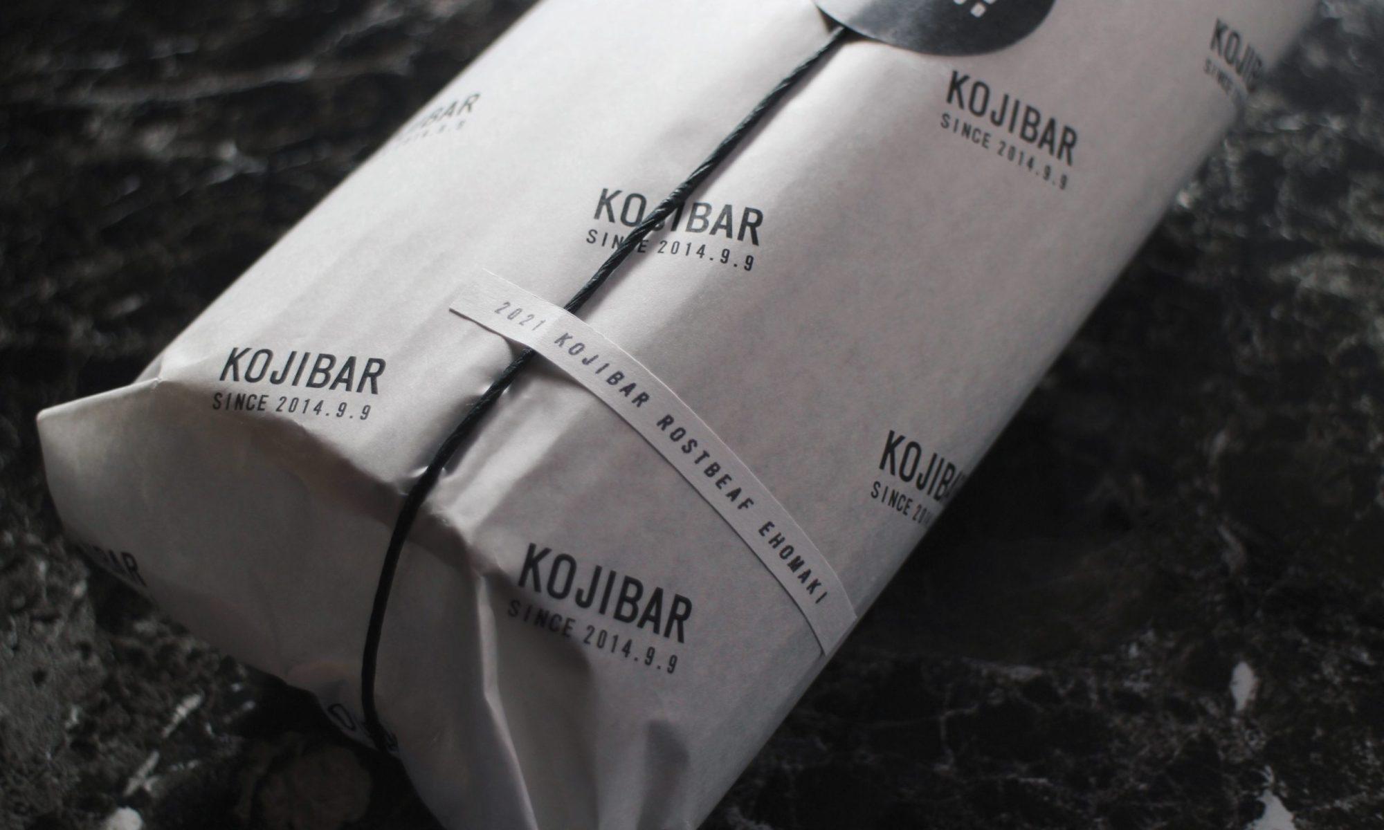 KOJIBAR